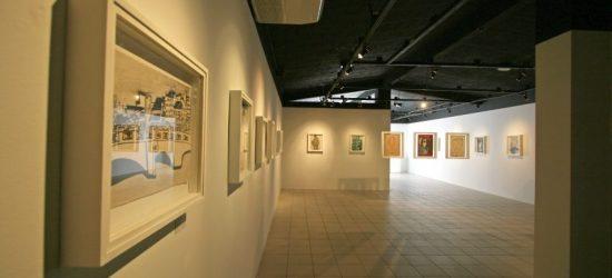 Galeria de Arte - Caruaru